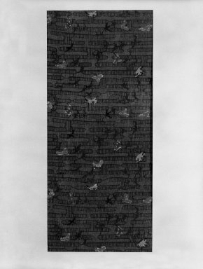 Mounted Specimen of Folk Textile, 17th-early 20th century. Cotton or linen, Mat: 19 x 13 in. (48.3 x 33 cm). Brooklyn Museum, Gift of Dr. Hugo Munsterberg, 86.188.4. Creative Commons-BY