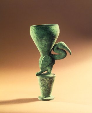 Chimú. Goblet with Bird, 12th to 15th centuries. Hammered silver, 9 1/2 x 3 3/4 in.  (24.1 x 9.5 cm). Brooklyn Museum, Gift of the Ernest Erickson Foundation, Inc., 86.224.203. Creative Commons-BY