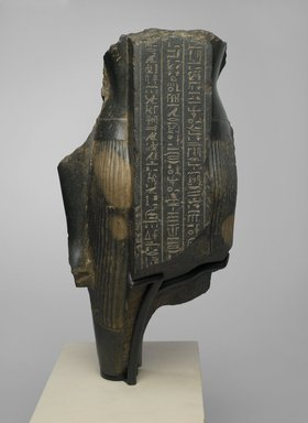 Torso of Ziharpto, 380-342 B.C.E. Basalt, 20 x 10 x 8 in. (50.8 x 25.4 x 20.3 cm). Brooklyn Museum, Gift of the Ernest Erickson Foundation, Inc., 86.226.24. Creative Commons-BY