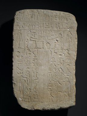 False-Door Stela of a Woman, ca. 2195-1979 B.C.E. Limestone, 25 3/16 x 15 15/16 x 4 1/2 in., 100 lb. (64 x 40.5 x 11.4 cm, 45.36kg). Brooklyn Museum, Gift of the Ernest Erickson Foundation, Inc., 86.226.29. Creative Commons-BY