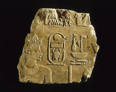 Royal Statues in Procession, ca. 1478-1458 B.C.E. Limestone, 6 7/16 x 6 7/8 in. (16.3 x 17.5 cm). Brooklyn Museum, Gift of the Ernest Erickson Foundation, Inc., 86.226.3. Creative Commons-BY