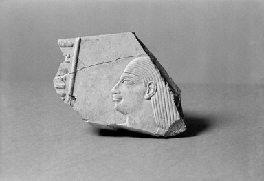 Egyptian. Fragment from Relief of a Nobleman, ca. 760 - 656 B.C.E. Limestone, 3 13/16 x 5 1/2 in. (9.7 x 14 cm). Brooklyn Museum, Gift of the Ernest Erickson Foundation, Inc., 86.226.5. Creative Commons-BY