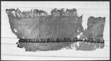 Tiraz Textile Fragment, 996-1021. Linen ground, silk tabby-woven inscription, 10 3/8 x 24 in. Brooklyn Museum, Gift of the Ernest Erickson Foundation, Inc., 86.227.100. Creative Commons-BY