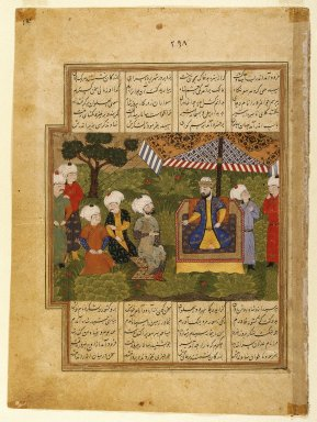 'Ali Receives the Paladin 'Adnan, Folio from the Khavarannameh of Muhammad Ibn Husam, ca. 1477. Ink and opaque watercolors on paper, 8 11/16 x 6 1/2 in. Brooklyn Museum, Gift of the Ernest Erickson Foundation, Inc., 86.227.128