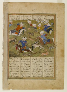 The Friends of `Ali at the Hunt, Page from an Illustrated Manuscript of the Khwavarannama of Muhammad b. Husam, ca. 1477. Ink and opaque watercolor, and gold on paper, 8 x 6 5/8 in. (20.3 x 16.8 cm). Brooklyn Museum, Gift of the Ernest Erickson Foundation, Inc., 86.227.132