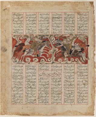 "Vazir Qavam al-Din Hasan. ""Sarafra'i Kills Khushnavaz in a Night Battle,"" Page from a Manuscript of the Shahnama of Firdawsi, AH 741 / 1341 CE. Ink, opaque watercolor, and gold on paper, 9 1/2 x 3 5/8 in. (24.1 x 9.2 cm). Brooklyn Museum, Gift of the Ernest Erickson Foundation, Inc., 86.227.133"