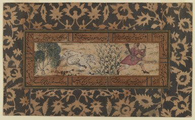 Indian. Hunter and Two Cheetahs, 1565-1570. Opaque watercolor on paper, sheet: 6 9/16 x 10 7/8 in.  (16.7 x 27.6 cm). Brooklyn Museum, Gift of the Ernest Erickson Foundation, Inc., 86.227.167