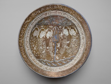 Bowl of Reflections, early 13th century. Ceramic; fritware, painted in luster and blue over an opaque white glaze, 3 3/8 x 13in. (8.6 x 33cm). Brooklyn Museum, Gift of the Ernest Erickson Foundation, Inc., 86.227.16. Creative Commons-BY