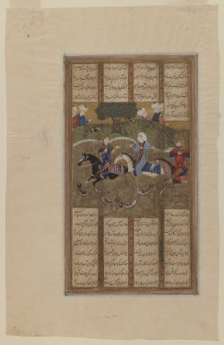 "Ferangis Returns to Iran with Giv and Her Son, Kai Khusrau, from a ""Shahnameh"" of Firdausi, late 15th-early 16th century. Ink, opaque watercolors, and gold on paper, 9 1/2 x 5 7/16 in. Brooklyn Museum, Gift of the Ernest Erickson Foundation, Inc., 86.227.173"