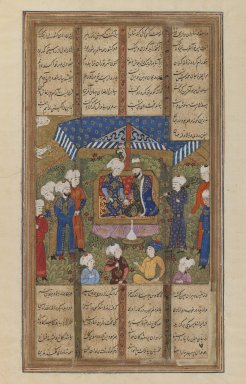 "Folio from a ""Shahnameh"": A King and a Visitor with Attendants, late 15th-early 16th century. Ink and opaque watercolor on paper, 9 1/2 x 5 7/16in. (24.1 x 13.8cm). Brooklyn Museum, Gift of the Ernest Erickson Foundation, Inc., 86.227.174"