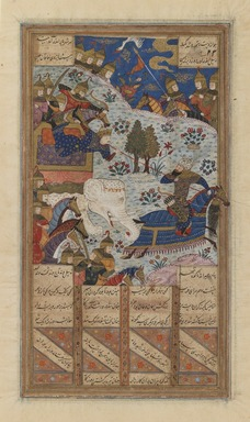 """Rustam Lassoes the Khaqan (Ruler) of China,"" Page from an Illustrated Manuscript of the Shahnama (Book of Kings) of Firdawsi (d. 1020), late 15th-early 16th century. Ink, opaque watercolor, and gold on paper, 9 1/2 x 5 7/16in. (24.1 x 13.8cm). Brooklyn Museum, Gift of the Ernest Erickson Foundation, Inc., 86.227.175"