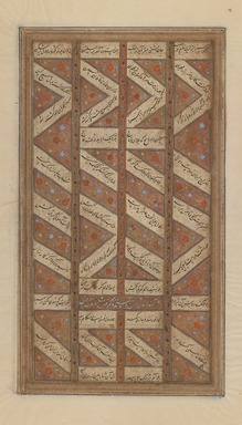 """""""Rustam Lassoes the Khaqan (Ruler) of China,"""" Page from an Illustrated Manuscript of the Shahnama (Book of Kings) of Firdawsi (d. 1020), late 15th-early 16th century. Ink, opaque watercolor, and gold on paper, 9 1/2 x 5 7/16in. (24.1 x 13.8cm). Brooklyn Museum, Gift of the Ernest Erickson Foundation, Inc., 86.227.175"""