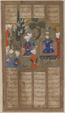 The Sasanian King Khusraw and Courtiers in a Garden, Page from a manuscript of the Shahnama (Book of Kings) of Firdawsi, late 15th-early 16th century. Ink, opaque watercolor, and gold on paper, 9 1/2 x 5 7/16 in. (24.1 x 13.8 cm). Brooklyn Museum, Gift of the Ernest Erickson Foundation, Inc., 86.227.176