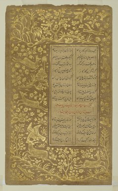 "Mahmud ibn Ishaq Al-Shihabi'. Border Drawings and Page from a Manuscript of ""Yusuf and Zulaykha"" by Jami (d. 1492), 1557. Ink and gold on paper, 10 1/8 x 6 in. (25.7 x 15.2 cm). Brooklyn Museum, Gift of the Ernest Erickson Foundation, Inc., 86.227.192"