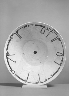 Brooklyn Museum: Bowl with Kufic Inscription
