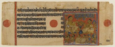 Indian. Mahavira Preaching at the Gunashilaka Shrine, Leaf from a Dispersed Jain Manuscript of the Kalpasutra, 15th century. Opaque watercolor and gold on paper, sheet: 4 1/2 x 11 3/8 in.  (11.4 x 28.9 cm). Brooklyn Museum, Gift of the Ernest Erickson Foundation, Inc., 86.227.48