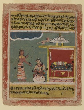 Indian. A Maid's Words to Radha, Page from a Dated Rasikapriya Series, 1634. Opaque watercolor on paper, sheet: 8 3/8 x 6 5/8 in.  (21.3 x 16.8 cm). Brooklyn Museum, Gift of the Ernest Erickson Foundation, Inc., 86.227.51