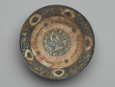 Bowl, 13th century. Ceramic; fritware, painted in cobalt blue and black under a transparent glaze, 3 1/2 x 8 1/4in. (8.9 x 21cm). Brooklyn Museum, Gift of the Ernest Erickson Foundation, Inc., 86.227.75. Creative Commons-BY