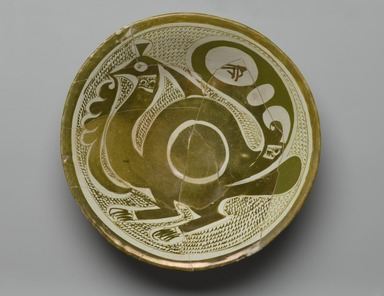 Bowl with a Bird, 10th century. Ceramic; earthenware, painted in luster on an opaque white glaze, Diameter: 10 1/4 in. (26 cm). Brooklyn Museum, Gift of the Ernest Erickson Foundation, Inc., 86.227.80. Creative Commons-BY