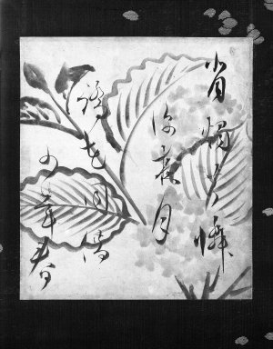Brooklyn Museum: Kanshi on Shikishi, Chinese Poem on Sheet Mounted as Hanging Scroll
