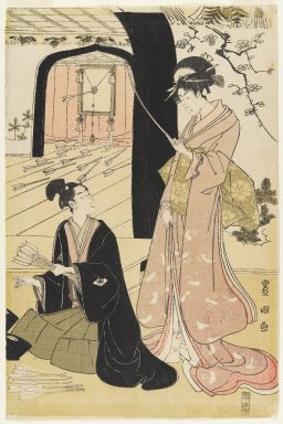 Utagawa Toyokuni I (Japanese, 1769-1825). Young Samurai and Female Attendants Practicing Archery, Half of a Diptych, ca.  1800. Diptych, woodblock print, 15 1/4 x 10 1/8 in. (38.7 x 25.7 cm). Brooklyn Museum, Gift of Mr. and Mrs. Ran Hettena, 86.263.11
