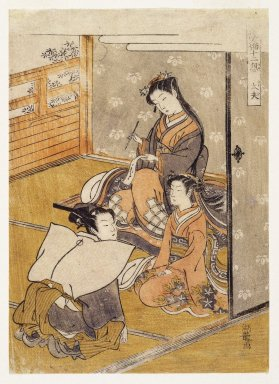 Isoda Koryusai (Japanese, ca. 1766-1788). Young Woman with Youth and Young Attendant: Taifu, from Furyu Jinrin Juniso, late 18th century. Woodblock print, 8 5/8 x 6 3/16 in. (21.9 x 15.7 cm). Brooklyn Museum, Gift of Mr. and Mrs. Ran Hettena, 86.263.5