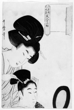Kitagawa Utamaro (Japanese, 1753-1806). Two figures, from Twelve Physiognomies of Beautiful Women Compared with Views of Famous Places (Meisho Fukei Bijin Juni So), ca. 1802. Woodblock print, 14 15/16 x 9 15/16 in. (38.0 x 25.2 cm). Brooklyn Museum, Gift of Herbert Libertson, 86.270.3