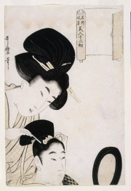 Brooklyn Museum: Two figures, from Twelve Physiognomies of Beautiful Women Compared with Views of Famous Places (Meisho Fukei Bijin Juni So)