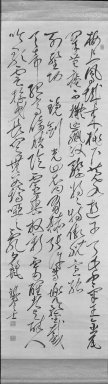 Fujimoto Tesseki (Japanese, 1817-1863). Calligraphy in gyosho (Semi-cursive script), 19th century. Hanging scroll, ink on silk, Image: 61 5/8 x 19 3/4 in. (156.5 x 50.2 cm). Brooklyn Museum, Gift of Dr. and Mrs. John P. Lyden, 86.271.19