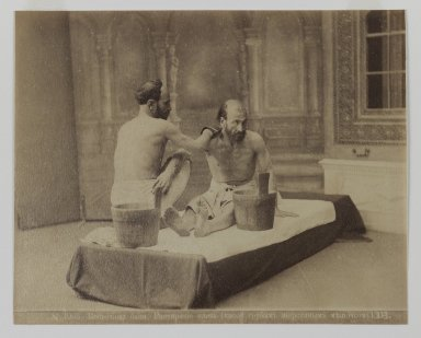 [Untitled], 19th Century. Albumen silver photograph, 13 9/16 x 10 1/2 in. (34.4 x 26.7 cm). Brooklyn Museum, Special Middle Eastern Art Fund, 86.86.10