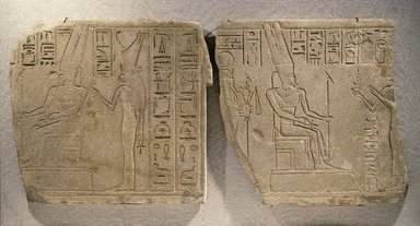 Egyptian. Relief with Dieties and High Priestess, ca. 710-670 B.C.E. Sandstone, 28 15/16 x 31 1/8 x 1 3/4 in. (73.5 x 79 x 4.5 cm). Brooklyn Museum, Charles Edwin Wilbour Fund, 87.184.2. Creative Commons-BY