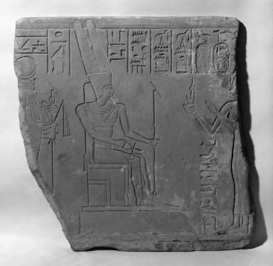 Egyptian. Relief with Deities and High Priestess, ca. 710-670 B.C.E. Sandstone, 28 9/16 x 27 3/16 x 2 3/16 in. (72.5 x 69 x 5.5 cm). Brooklyn Museum, Charles Edwin Wilbour Fund, 87.184.1. Creative Commons-BY