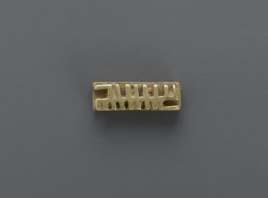 Akan. Gold Weight, 19th-20th century. Cast brass, 1/4 x 3/8 x 1 in. (0.6 x 1 x 2.5 cm). Brooklyn Museum, Gift of Mr. and Mrs. Franklin H. Williams, 88.192.88. Creative Commons-BY