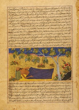 """Job Lying Under a Tree,"" Page from an Illustrated Manuscript of the Majma` al-tavarikh (Collection of Chronicles) of Hafiz Abru (d. 1430), ca. 1425. Ink, opaque watercolor, and gold on paper, Sheet: 13 x 16 15/16 in. (33 x 43 cm). Brooklyn Museum, Hagop Kevorkian Fund, 88.27"