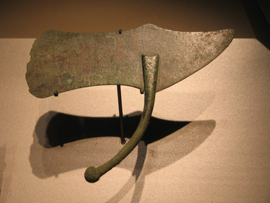 Razor Blade, Rotary Type, ca. 1539-1292 B.C.E. Bronze, 2 3/16 x 5 13/16 in. (5.5 x 14.8 cm). Brooklyn Museum, Charles Edwin Wilbour Fund, 05.322. Creative Commons-BY