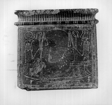 Pectoral of Conventional Form with Cavetto Cornice on Obverse. Steatite, 3 1/4 x 3 3/8 x 3/8 in. (8.2 x 8.5 x 0.9 cm). Brooklyn Museum, Charles Edwin Wilbour Fund, 05.372. Creative Commons-BY