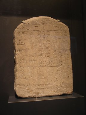 Funerary Stela of Renefseneb, ca. 1759-1630 B.C.E. or later. Limestone, 15 15/16 x 11 1/4 x 2 13/16 in. (40.5 x 28.5 x 7.2 cm). Brooklyn Museum, Charles Edwin Wilbour Fund, 08.480.176. Creative Commons-BY
