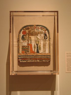 Egyptian. Stela of Takhenemet, ca. 775-653 B.C.E. Wood, plaster and pigment, 10 3/4 x 9 7/16 x 13/16 in. (27.3 x 23.9 x 2 cm). Brooklyn Museum, Charles Edwin Wilbour Fund, 08.480.201. Creative Commons-BY