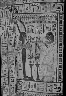 Brooklyn Museum: Coffin and Mummy Board of Pasebakhaemipet