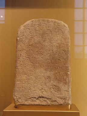 Stela of Pepy, ca. 1836-1700 B.C.E. Limestone, 13 x 8 1/4 x 4 15/16 in. (33 x 21 x 12.5 cm). Brooklyn Museum, Gift of the Egypt Exploration Society, 12.911.1. Creative Commons-BY