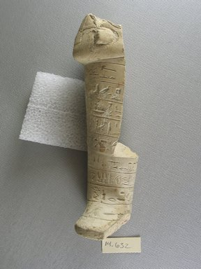 Fragmentary Ushabti, ca. 1539-1292 B.C.E. Limestone, 6 5/16 x 1 7/16 x 1 1/8 in. (16 x 3.7 x 2.9 cm). Brooklyn Museum, Gift of the Egypt Exploration Fund, 14.632. Creative Commons-BY