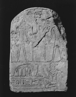 Votive Stela, ca. 1539-1075 B.C.E. Limestone, 10 5/16 x 7 1/16 x 1 9/16 in. (26.2 x 17.9 x 3.9 cm). Brooklyn Museum, Gift of Evangeline Wilbour Blashfield, Theodora Wilbour, and Victor Wilbour honoring the wishes of their mother, Charlotte Beebe Wilbour, as a memorial to their father, Charles Edwin Wilbour, 16.141. Creative Commons-BY