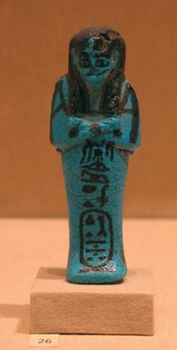 Funerary Figurine of Henuttawy, ca. 1075-945 B.C.E. Faience, 4 5/16 x  width at elbows 1 11/16 in. (11 x 4.3 cm). Brooklyn Museum, Gift of Evangeline Wilbour Blashfield, Theodora Wilbour, and Victor Wilbour honoring the wishes of their mother, Charlotte Beebe Wilbour, as a memorial to their father, Charles Edwin Wilbour, 16.179. Creative Commons-BY