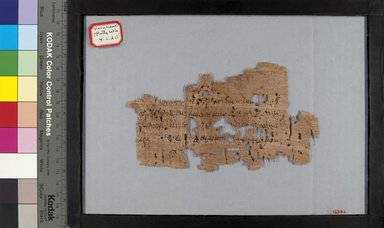Papyrus, 4th century C.E. Papyrus, pigment, glass: 7 1/2 x 10 1/4 in. (19 x 26 cm). Brooklyn Museum, Gift of Evangeline Wilbour Blashfield, Theodora Wilbour, and Victor Wilbour honoring the wishes of their mother, Charlotte Beebe Wilbour, as a memorial to their father, Charles Edwin Wilbour, 16.326