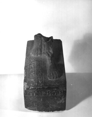 Oblong Pedestal of Statue, 664-404 B.C.E. Granite, 4 5/8 x 4 3/16 x 9 3/4 in. (11.8 x 10.7 x 24.8 cm). Brooklyn Museum, Gift of Evangeline Wilbour Blashfield, Theodora Wilbour, and Victor Wilbour honoring the wishes of their mother, Charlotte Beebe Wilbour, as a memorial to their father, Charles Edwin Wilbour, 16.580.150. Creative Commons-BY