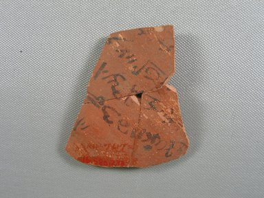 Demotic Ostracon. Terracotta, pigment, 2 11/16 x 3/16 x 3 3/4 in. (6.9 x 0.5 x 9.5 cm). Brooklyn Museum, Gift of Evangeline Wilbour Blashfield, Theodora Wilbour, and Victor Wilbour honoring the wishes of their mother, Charlotte Beebe Wilbour, as a memorial to their father, Charles Edwin Wilbour, 16.580.238. Creative Commons-BY