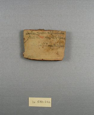 Demotic Ostracon. Terracotta, pigment, 2 1/16 x 5/16 x 2 13/16 in. (5.2 x 0.8 x 7.2 cm). Brooklyn Museum, Gift of Evangeline Wilbour Blashfield, Theodora Wilbour, and Victor Wilbour honoring the wishes of their mother, Charlotte Beebe Wilbour, as a memorial to their father, Charles Edwin Wilbour, 16.580.242. Creative Commons-BY