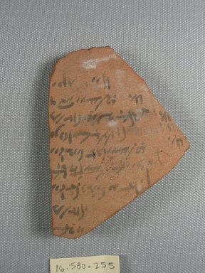 Demotic Ostracon. Terracotta, pigment, 2 7/8 x 3/8 x 3 7/8 in. (7.3 x 1 x 9.9 cm). Brooklyn Museum, Gift of Evangeline Wilbour Blashfield, Theodora Wilbour, and Victor Wilbour honoring the wishes of their mother, Charlotte Beebe Wilbour, as a memorial to their father, Charles Edwin Wilbour, 16.580.255. Creative Commons-BY