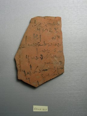 Demotic. Demotic Ostracon. Terracotta, pigment, 4 13/16 x 3 1/2 x 5/16 in. (12.3 x 8.9 x 0.8 cm). Brooklyn Museum, Gift of Evangeline Wilbour Blashfield, Theodora Wilbour, and Victor Wilbour honoring the wishes of their mother, Charlotte Beebe Wilbour, as a memorial to their father, Charles Edwin Wilbour, 16.580.490. Creative Commons-BY
