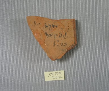Demotic. Demotic Ostracon, Year 22 (of Ptolemy II Philadelphus?). Terracotta, pigment, 2 7/16 x 1/2 x 2 15/16 in. (6.2 x 1.2 x 7.5 cm). Brooklyn Museum, Gift of Evangeline Wilbour Blashfield, Theodora Wilbour, and Victor Wilbour honoring the wishes of their mother, Charlotte Beebe Wilbour, as a memorial to their father, Charles Edwin Wilbour, 16.580.510. Creative Commons-BY